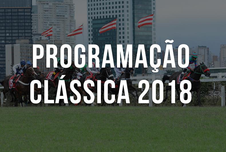 Confira a Programação Clássica de Janeiro/2018
