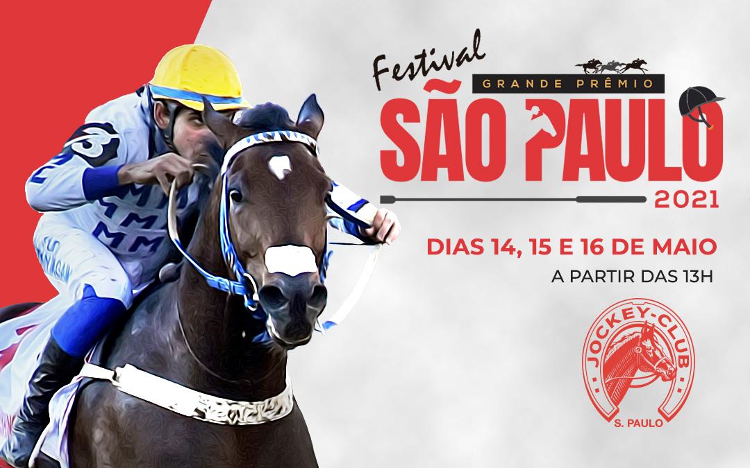 Festival do Grande Prêmio São Paulo CSN 2021