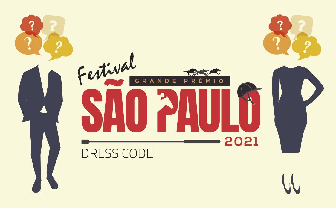 Dress Code: Festival do Grande Prêmio São Paulo CSN 2021