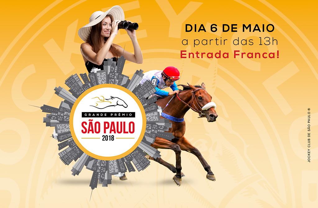 Vem aí: Grande Prêmio São Paulo 2018